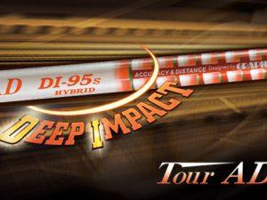Tour AD DI Hybrid (Japan Series)