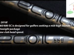 UST RECOIL 660/680 ES Irons (NEW 2018) Free Ship on Complete Sets