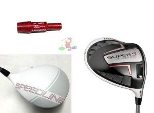 CMX® Adams Speedline Super Adjustable Sleeve 2, 3, 4 Degrees
