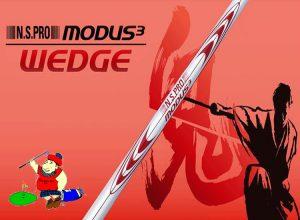 Nippon NS Pro Modus Wedge Shafts 105,115,125